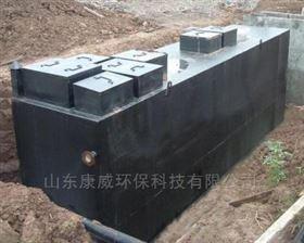 KWYTH-150上海生活污水设备达标厂家