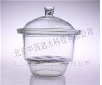玻璃干燥器报价