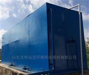 宁夏专科门诊废水处理设备