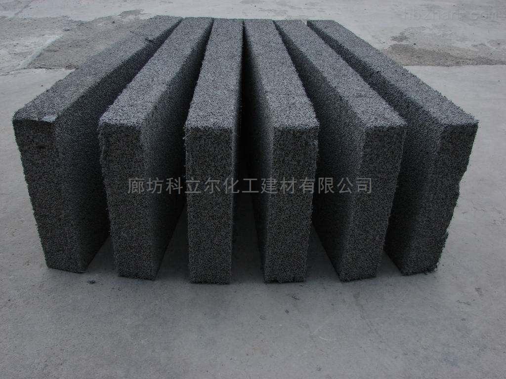水泥发泡外墙保温板