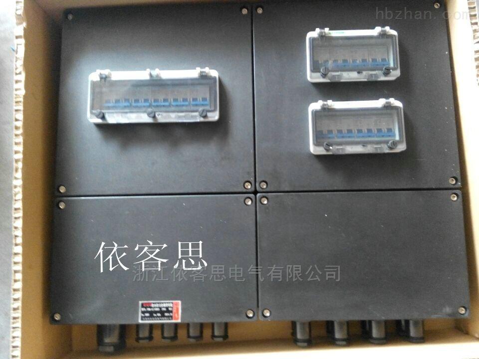 防水防尘防腐照明动力配电箱三防检修箱