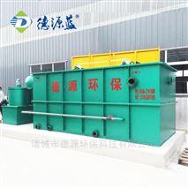 泸州豆制品污水处理设备哪家好