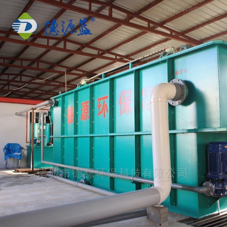 雅安塑料清洗污水处理设备