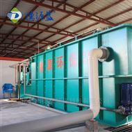 塑料颗粒污水处理设备 溶气气浮机厂家