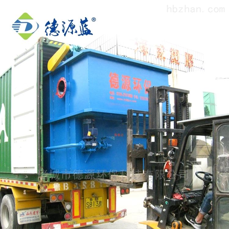 石家庄餐具消毒污水处理设备 溶气气浮机