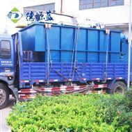 餐具消毒污水处理设备 质量保证