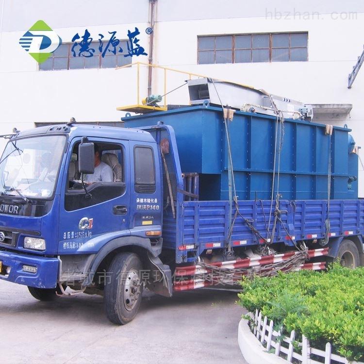 小型豆腐污水处理设备 运行成本低