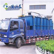 五莲县塑料清洗污水处理设备