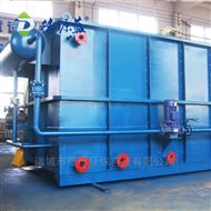 塑料清洗污水处理设备成本低投资省