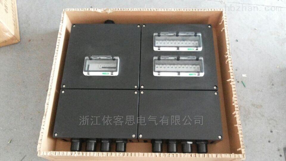 FXMD-S-5K防水防尘防腐照明动力配电箱