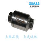 LV21型熱靜力式 不鏽鋼內螺紋疏水閥供應商