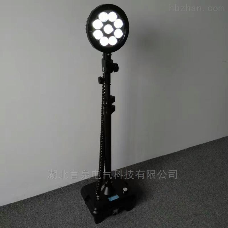 YJ2352轻便强光工作灯调亮升降移动应急灯
