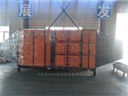 冷镦机工业油烟净化器