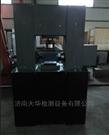 数显(微机控制)杯突试验机生产厂家
