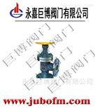 J42B 角式氨用截止阀批发/厂家