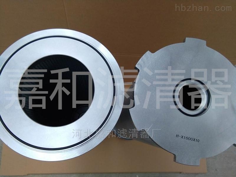 LH黎明液压滤芯H-X1600X10质量上乘