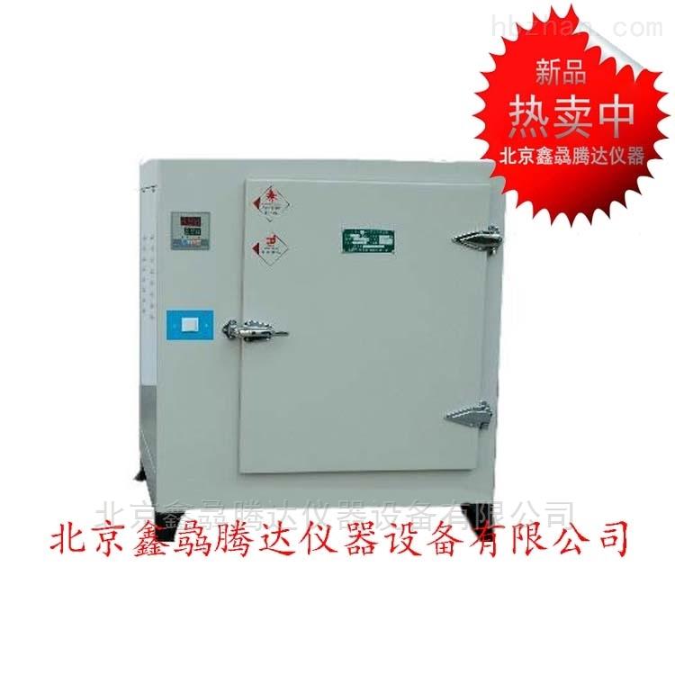 供应202-AS型数显电热干燥箱(不锈钢内胆)
