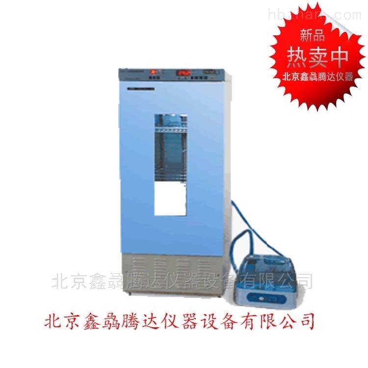 *药品冷藏箱LRHS-250B型