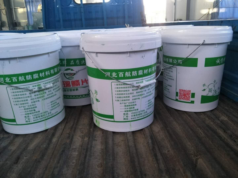 中温基玻璃鳞片涂料烟道脱硫防腐供应