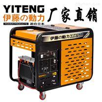 进口双缸300A柴油发电电焊机 伊藤YT300EW