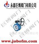 D341F4蜗杆传动衬氟蝶阀厂家制造