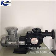 大流量大扬程自吸防爆泵耐高温防爆自吸泵