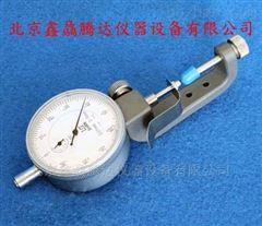 胶囊厚度测试仪HD-3型