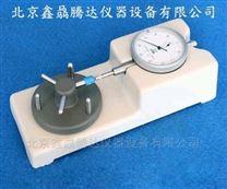 胶囊片剂厚度测试仪HD-2型