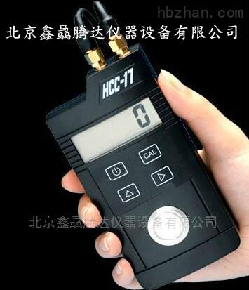 超声波测厚仪HCC-17(防爆)