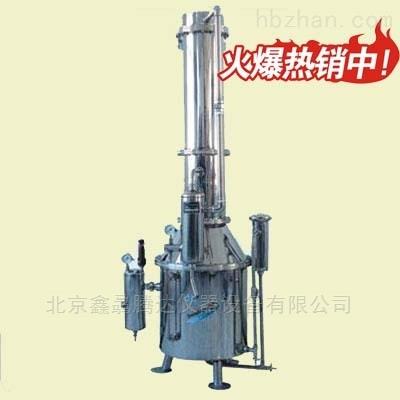 鑫骉特价产销不锈钢塔式蒸汽重蒸馏水器TZ-400型