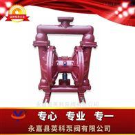 QBY1气动隔膜泵