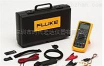 Fluke87V/E2 Kit万用表