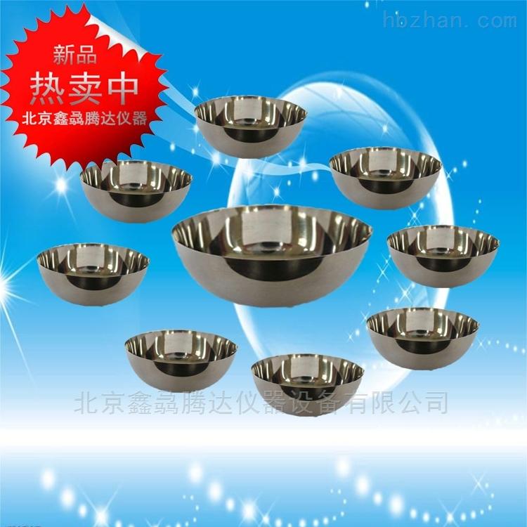 北京Pt铂金蒸发皿200ml适用范围
