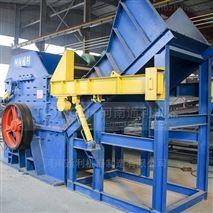 重型马口铁废料(油漆桶)粉碎机,价格实惠