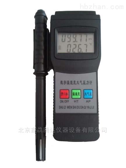 供应LTP-303数字温湿度大气压计