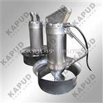 转向多角度推流QJB3/8-400/3-740污泥搅拌器
