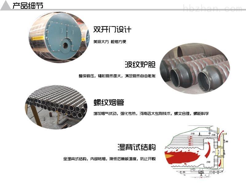 燃气锅炉厂家黑龙江七台河
