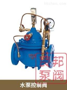 永嘉良邦多功能水泵控制阀