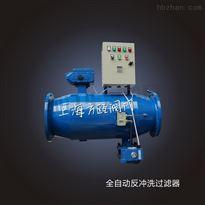 QZPG-I-16C永嘉良邦全自动反冲洗过滤器