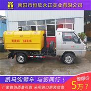 厂家直销国五钩臂可卸式垃圾车