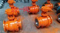 Q41F-16C/25/40上海燃氣球閥價格,報價
