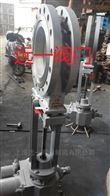 上海名牌产品PZ973H-40/PZ973W-40P-高压电动刀型闸阀 PN40 DN500 价格