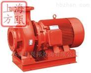 XBD-ISW型卧式单级消防泵厂家