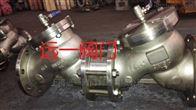 HS41X-16P不锈钢防污隔断阀