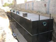 开平市分散式污水处理设备厂家直销采购经验