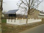 ABG/TY360安徽宝绿专业生产太阳能生活污水处理设备