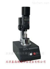 数显液塑限联合测定仪SYS型