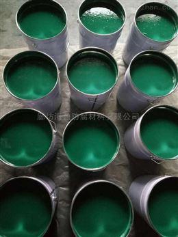重防腐环氧玻璃鳞片涂料供应商