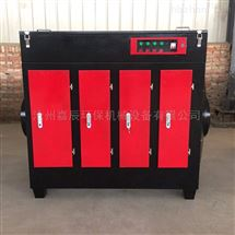 光氧活性炭一体机废气净化设备