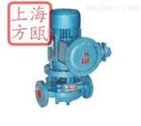 25SG2.5-15上海方瓯25SG2.5-15型立式防爆管道泵